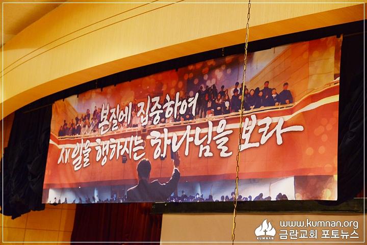 18-0107교회학교교사총회48.JPG