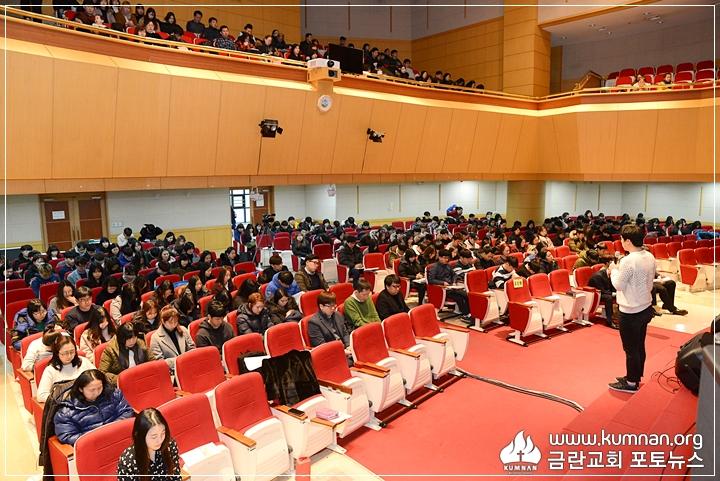 18-0107교회학교교사총회9.JPG