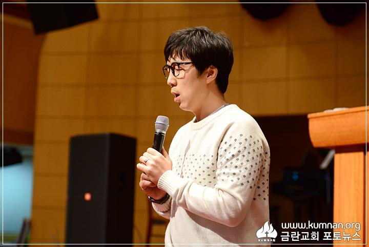 18-0107교회학교교사총회8.JPG