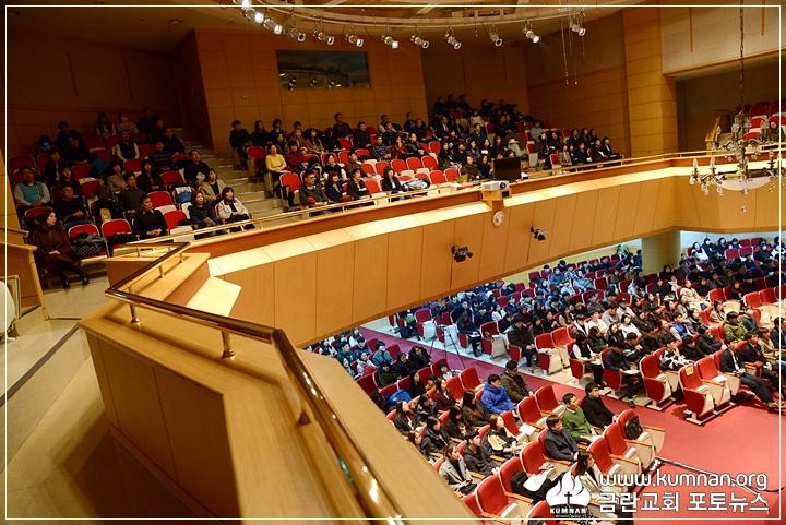 18-0107교회학교교사총회49.JPG