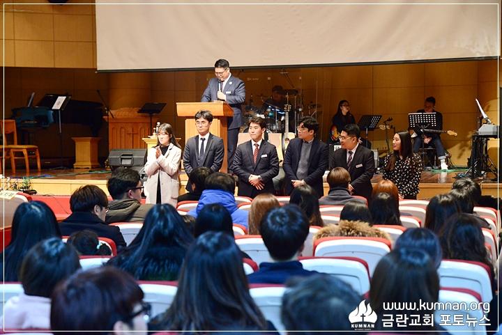 18-0107교회학교교사총회70.JPG