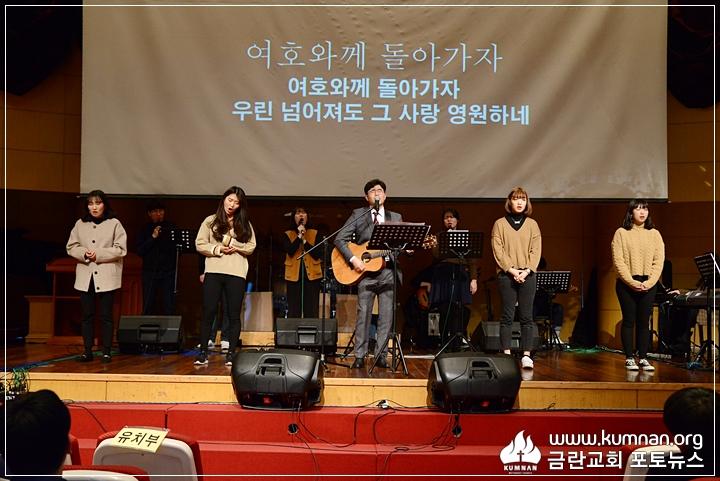 18-0107교회학교교사총회2.JPG