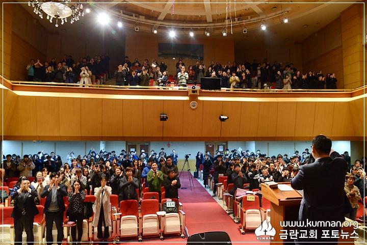 18-0107교회학교교사총회75.JPG