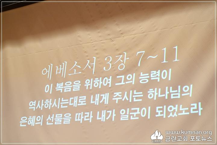 18-0107교회학교교사총회29.JPG