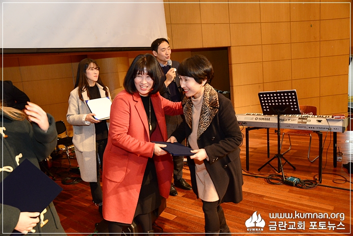 18-0107교회학교교사총회25.JPG