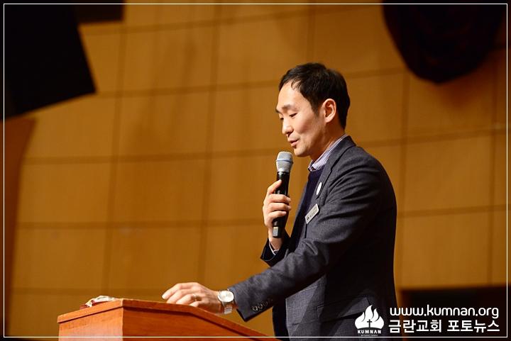 18-0107교회학교교사총회7.JPG