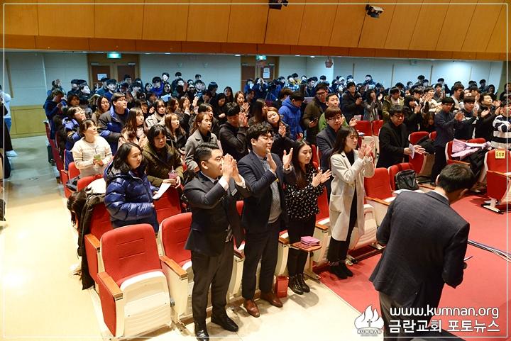 18-0107교회학교교사총회83.JPG