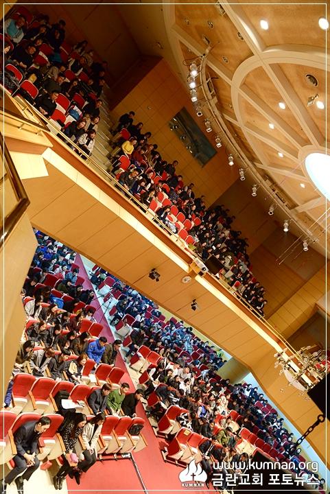 18-0107교회학교교사총회52.JPG