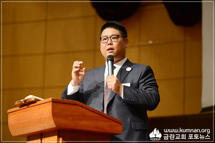 18-0107교회학교교사총회39.JPG