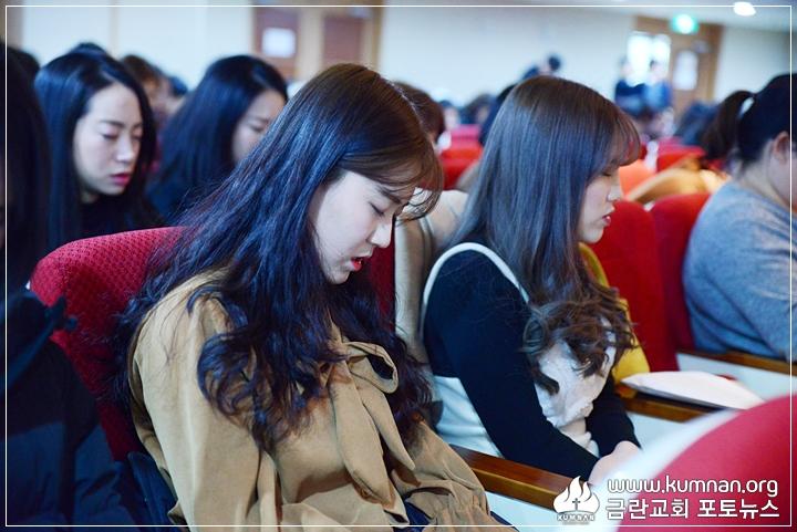 18-0107교회학교교사총회5.JPG