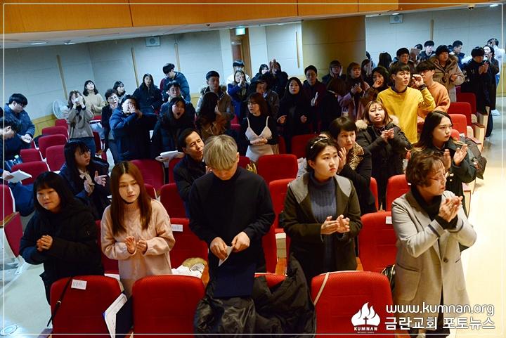 18-0107교회학교교사총회84.JPG