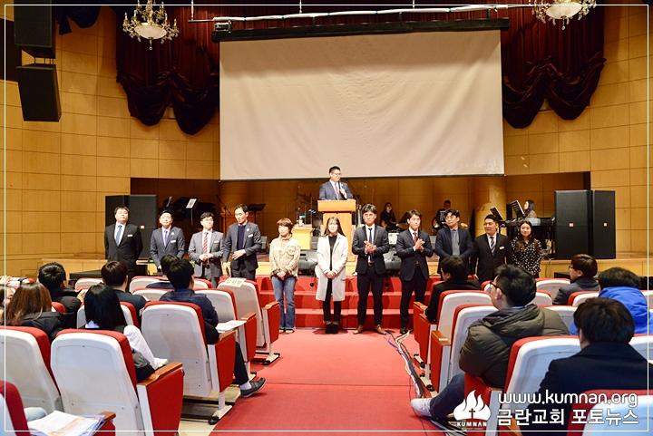 18-0107교회학교교사총회71.JPG