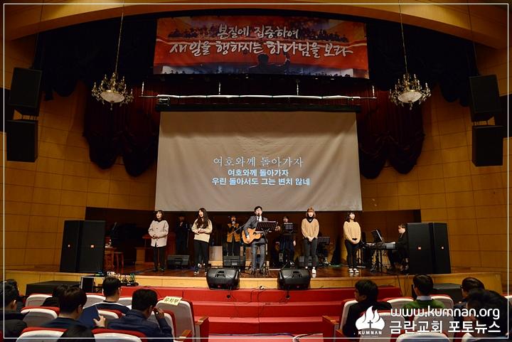 18-0107교회학교교사총회1.JPG