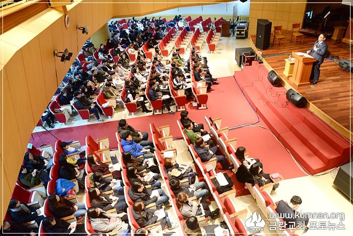18-0107교회학교교사총회47.JPG