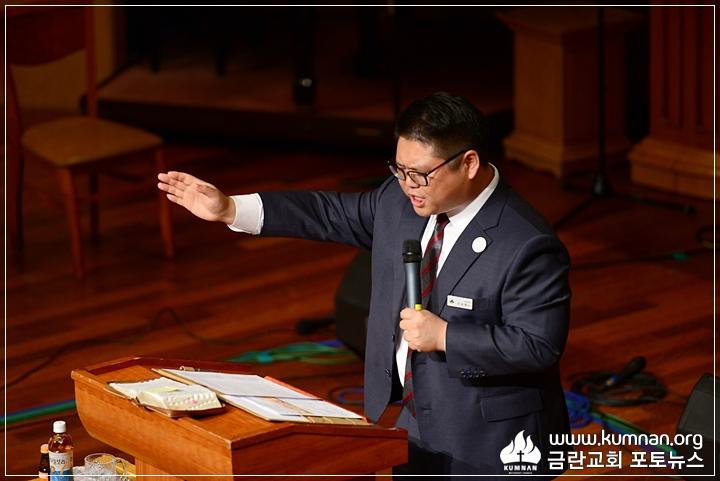 18-0107교회학교교사총회58.JPG