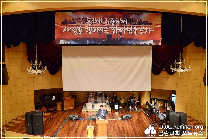 18-0107교회학교교사총회69.JPG