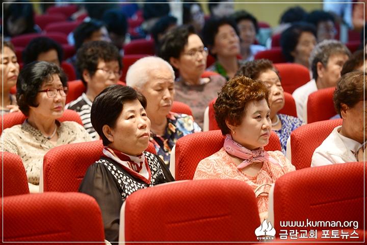 18-0624남선교회건강세미나12.JPG