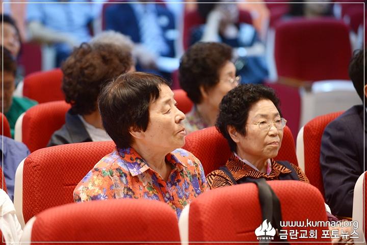 18-0624남선교회건강세미나11.JPG
