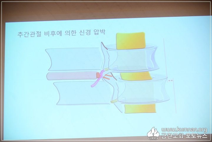 18-0624남선교회건강세미나1.JPG
