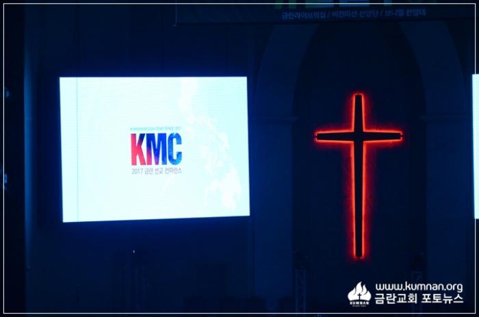 web17-0709뉴할렐루야-KMC-23.JPG