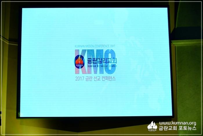 web17-0709뉴할렐루야-KMC-18.JPG