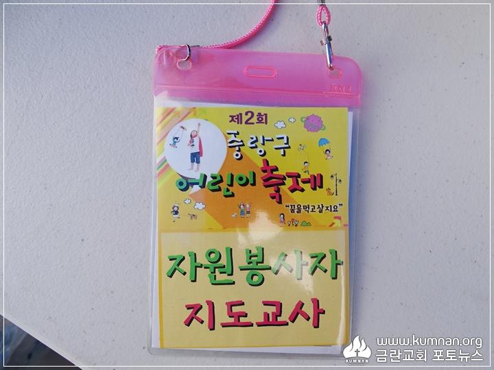 18-0505어린이날축제_126.JPG