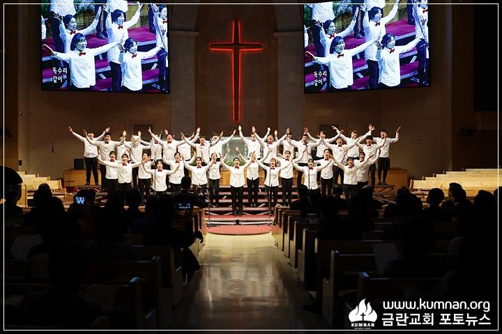 18-0121임원헌신및브니엘_40.JPG