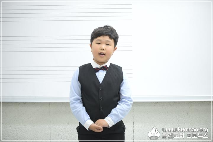 33-18-0609전국어린이찬양경연대회.JPG