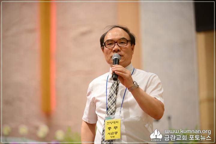 55-18-0609전국어린이찬양경연대회.JPG