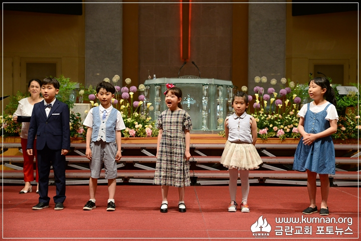 60-18-0609전국어린이찬양경연대회.JPG