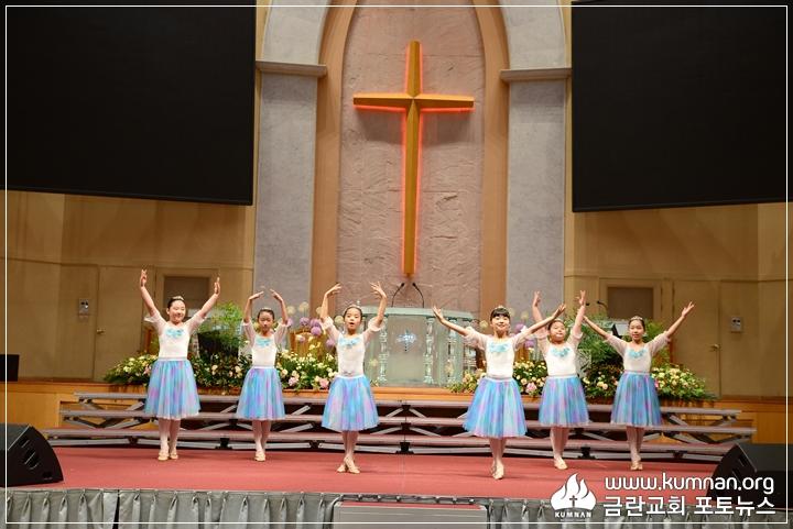 52-18-0609전국어린이찬양경연대회.JPG