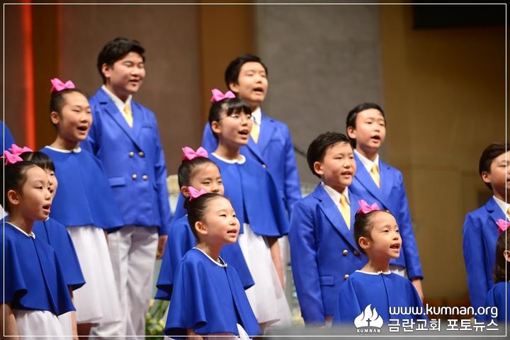 43-18-0609전국어린이찬양경연대회.JPG