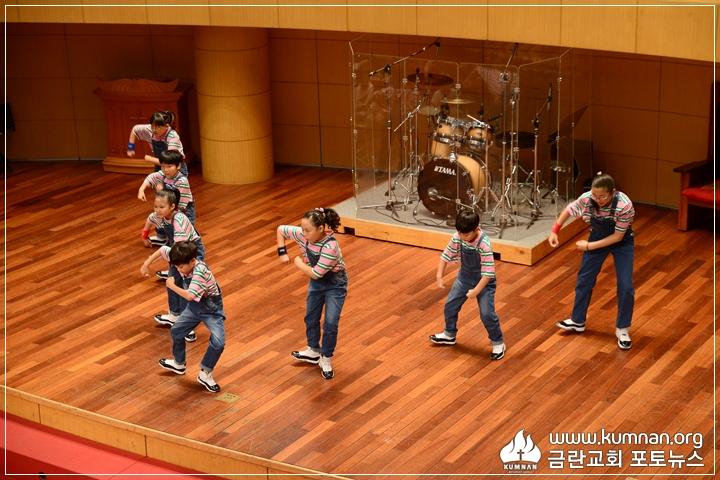 28-18-0609전국어린이찬양경연대회.JPG