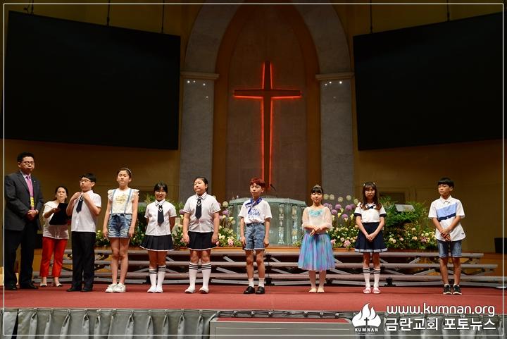 61-18-0609전국어린이찬양경연대회.JPG