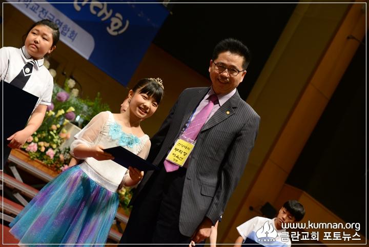 62-18-0609전국어린이찬양경연대회.JPG