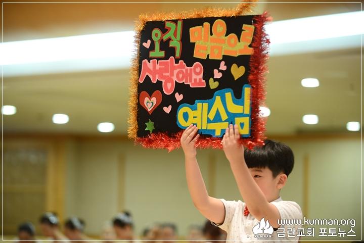 57-18-0609전국어린이찬양경연대회.JPG