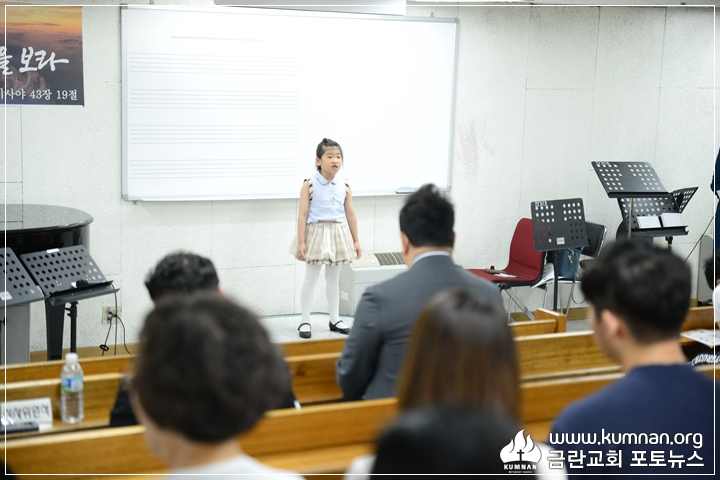 32-18-0609전국어린이찬양경연대회.JPG