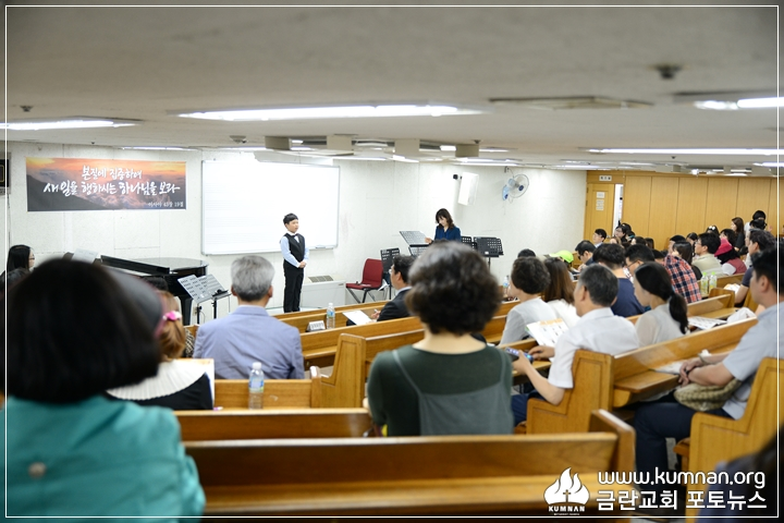 34-18-0609전국어린이찬양경연대회.JPG