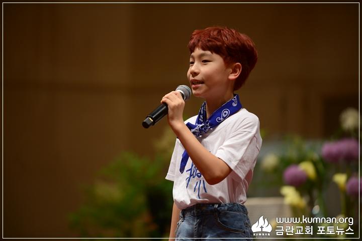 59-18-0609전국어린이찬양경연대회.JPG