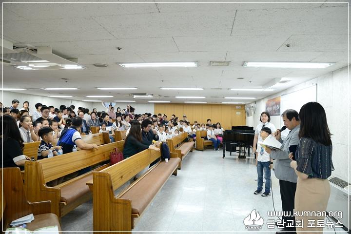37-18-0609전국어린이찬양경연대회.JPG