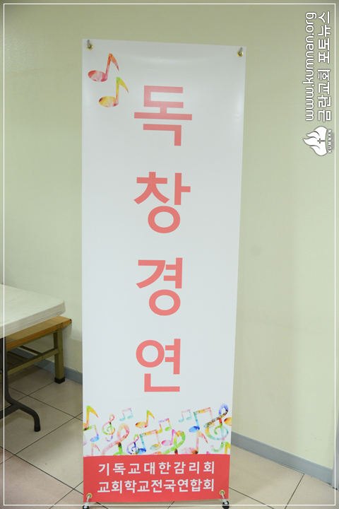 31-18-0609전국어린이찬양경연대회a.jpg