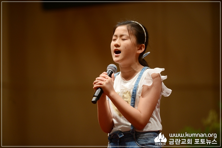 56-18-0609전국어린이찬양경연대회.JPG