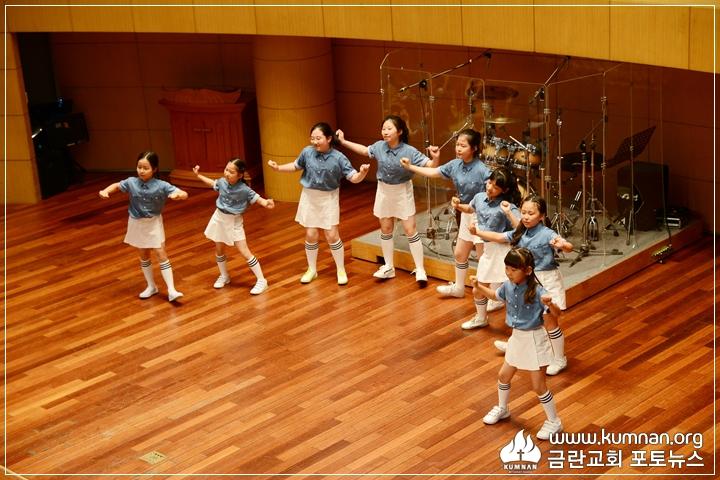 23-18-0609전국어린이찬양경연대회.JPG