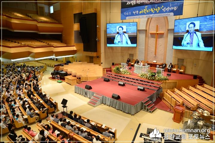 6-18-0609전국어린이찬양경연대회.JPG
