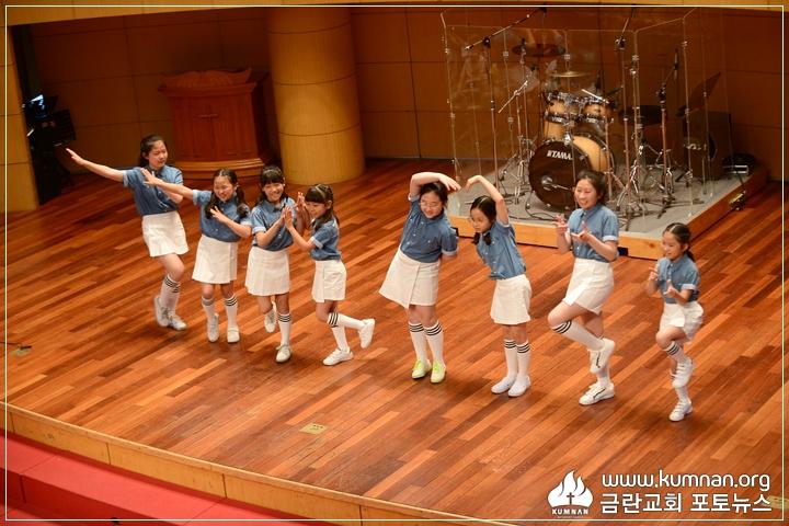 20-18-0609전국어린이찬양경연대회.JPG