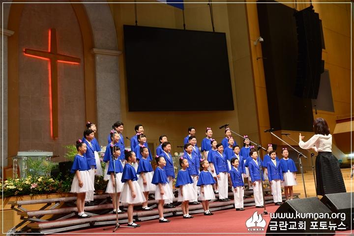 42-18-0609전국어린이찬양경연대회.JPG