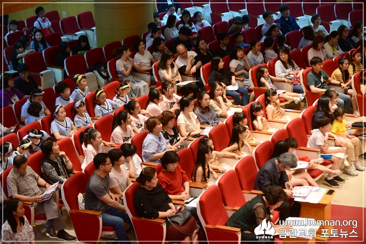 26-18-0609전국어린이찬양경연대회.JPG