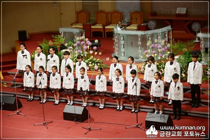 39-18-0609전국어린이찬양경연대회.JPG
