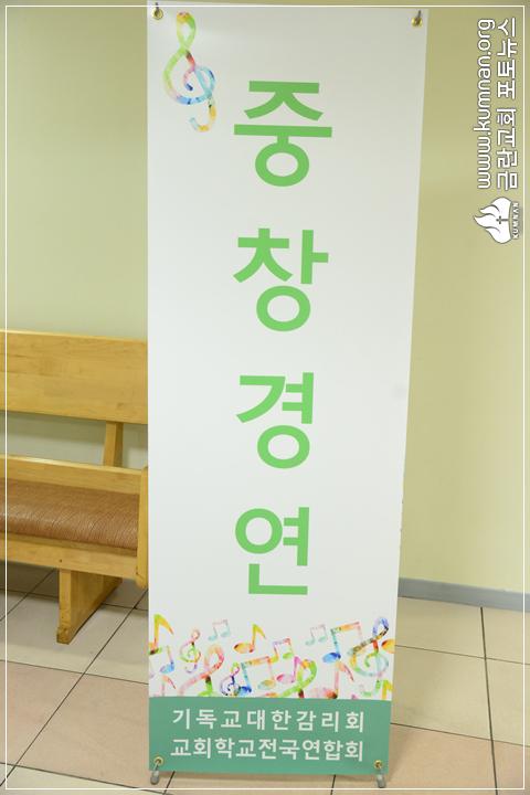 35-18-0609전국어린이찬양경연대회a.jpg