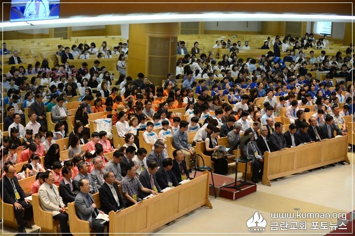 4-18-0609전국어린이찬양경연대회.JPG